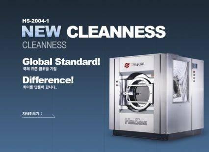 máy giặt công nghiệp hwasung hs