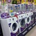 mua máy giặt mới tốt
