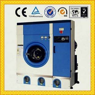commercial-dry-cleaning-equipment.jpg_640x640