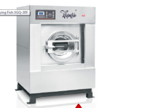 Capture - Top 4 mẫu máy giặt công nghiệp cho bênh viện dùng ổn định nhất