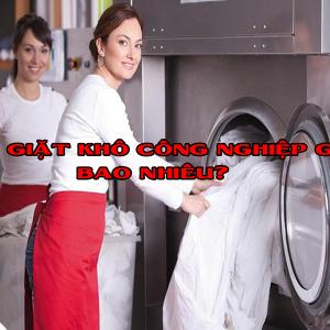 Máy giặt khô công nghiệp giá bao nhiêu tiền, mua máy giặt khô giá rẻ
